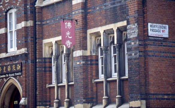 Margaret Street/Marylebone Passage W1 5.04