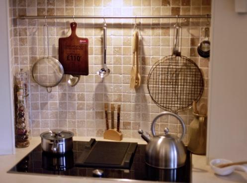Kitchen display 1