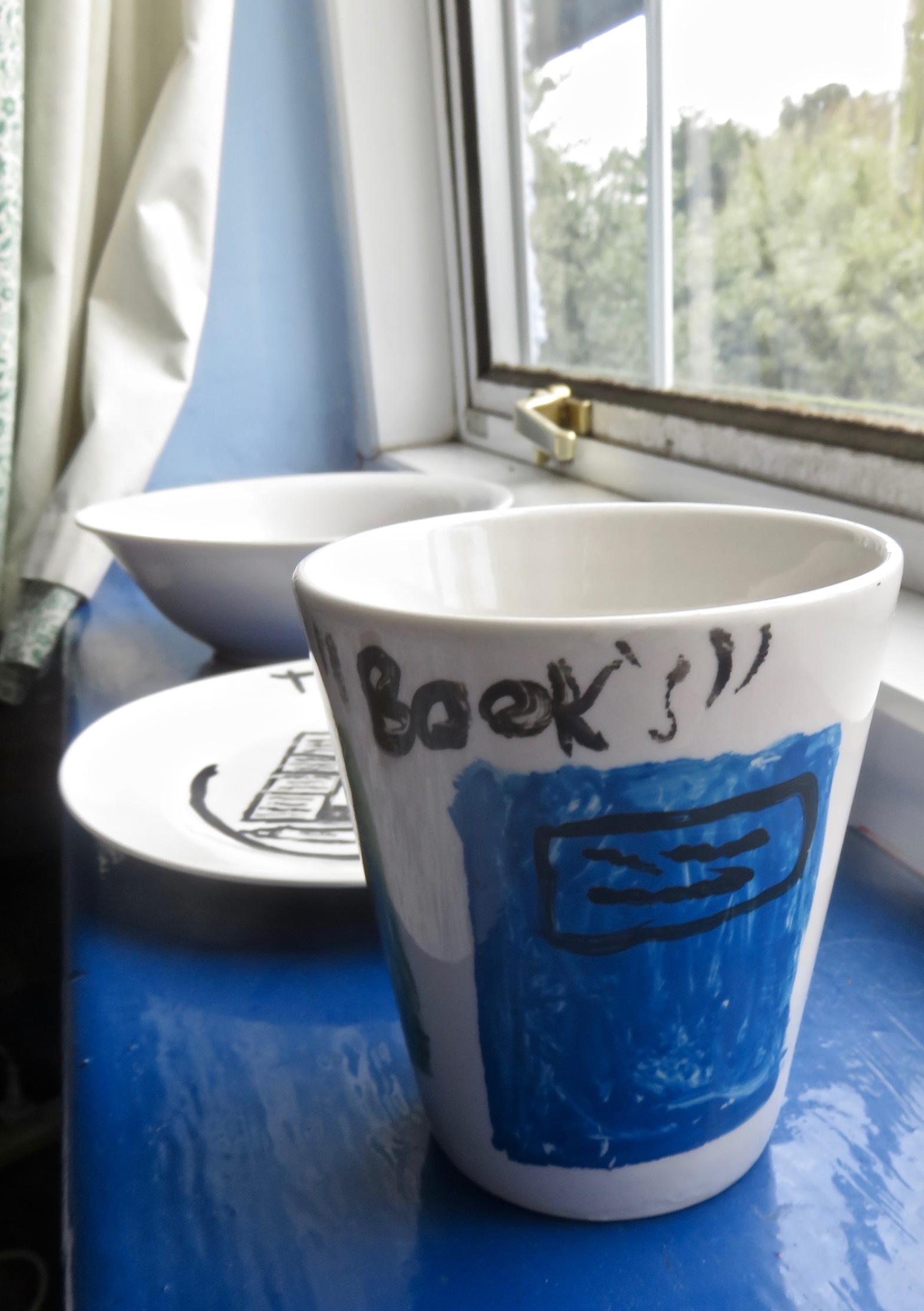 Flo's breakfast set